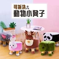 【VENCEDOR】萌寵可愛動物造型小圓凳(實木動物造型小圓凳/實木椅/休閒椅凳/沙發矮凳/小實木椅/小圓凳-1入)
