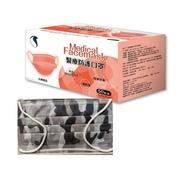 【久富餘】成人醫用口罩-雙鋼印-時尚迷彩灰(50片/盒X2-台灣製造)