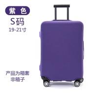 ที่คลุมกระเป๋าเดินทางแบบยืดหยุ่นกระเป๋าเดินทาง/Stickกระเป๋าเดินทางฝาครอบกันฝุ่น20/24/28/30นิ้วทนต่อการสึกหรอมากขึ้น