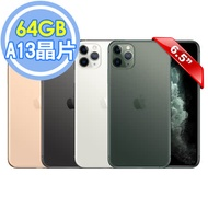 APPLE iPhone 11 Pro Max 64GB 6.5吋 智慧型手機