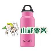 【山野賣客】Koozio/粉紅色350ml水瓶,不鏽鋼水壺休閒水壺自行車水壺衛生無毒