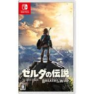 Nintendo Switch 薩爾達傳說 曠野之息《可支援中文》