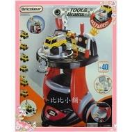 【比比小舖】全新 兒童 汽車修理工具台 汽車組裝維修工具台 修車工具台 工具組 玩具