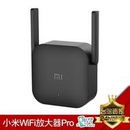 小米WIFI放大器PRO 訊號增強器 小米wifi增強器 訊號無死角 網路放大器 網路增強器 小米wifi擴展器