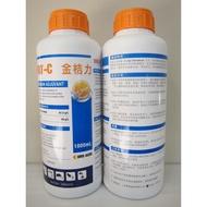 【農夫樂-非農藥防治】金桔力橙皮精油 1L / 高滲透、展著 /美國、歐洲有機驗證 /害蟲窒息、驅避