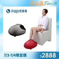 【FUJI】足輕鬆足部按摩器 FG-148(腳底按摩;腳部按摩;足部按摩)