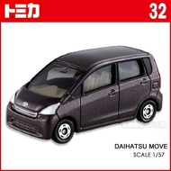 【Fun心玩】032 392606 麗嬰 正版 TOMICA TOMY 多美 小汽車 DAIHATSU 大發移動 生日 禮物