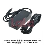 lenovo r400 變壓器 thinkpad r400 r61 ibm x60變壓器 20v 3.25a 65W
