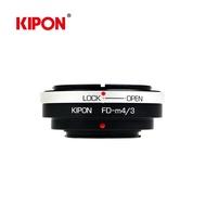 kipon FD-m4/3 (for Panasonic GX7/GX1/G10/GF6/GF5/GF3/GF2/GM1)