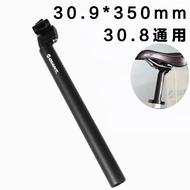 捷安特座墊桿GIANT- ATX-XTC系列27.2*30.4*30.8自行車鞍座桿座管