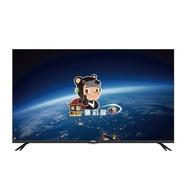 禾聯50吋4K連網電視HD-504KH1(含運無安裝)