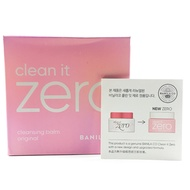 韓國 Banila Co. ZERO Clean it 保濕卸妝凝霜 100ml