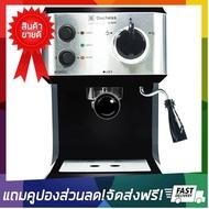 ลดจัดเต็ม !!! Duchess เครื่องชงกาแฟสด รุ่น CM3000B ของแท้ เครื่องชงกาแฟ เครื่องชงกาแฟออโต้ เครื่องทำกาแฟ เครื่องกาแฟสด เครื่องทำกาแฟสด coffee maker machine