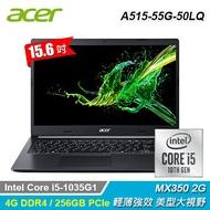 【Acer 宏碁】Aspire 5 A515-55G-50LQ 15.6吋筆電 黑 【加碼贈真無線藍芽耳機】【三井3C】
