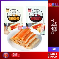 Yu Jia Weng Crab Stick Hot Spicy CrabRoe Flavour16g