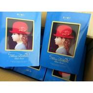 日本高帽子 紅帽子5種藍盒喜餅禮盒