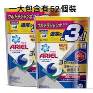【隔日出貨】P&G原裝正貨Ariel日本進口三合一3D洗衣膠囊#洗衣球#52顆