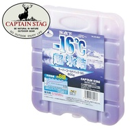 【CAPTAIN STAG 鹿牌 日本】-16℃抗菌超凍媒-M 冷媒保冷劑 (M-6927)