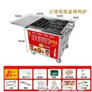 碳烤搖滾烤雞爐自動旋轉烤雞腿雞翅車移動擺攤商用木炭燒烤爐烤箱