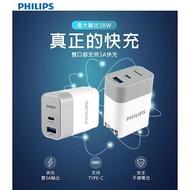 飛利浦PHILIPS PD+QC 18W 2孔充電器 DLP4320C