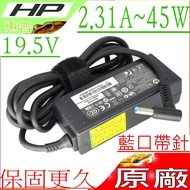 HP 45W 變壓器-19.5V,2.31A,240 G3,240 G4,240 G5,240 G7,242 G2,245 G2,245 G3,245 G4,245 G7,250 G4,250 G5