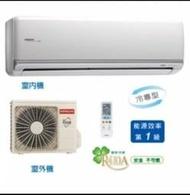 阿華冷氣工程含基本安裝(RAS-90JK) 3噸日立1對1單冷變頻壁掛型