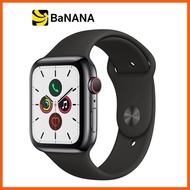 "SALE"" Apple Watch Series 5 GPS + Cellular 44mm Space Black Stainless Steel Case with Black Sport Band by Banana IT adapter vga hdmi usb อะแดปเตอร์ อุปกรณ์ต่อ อุปกรณ์คอม อุปกรณ์ต่อทีวี tv com อะไหล่คอม อุปกรณ์ไฟฟ้า"