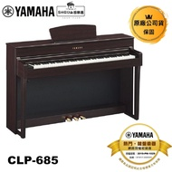 Yamaha 電鋼琴 CLP-685