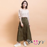 【betty's 貝蒂思】金屬釦飾顯瘦A字長裙(軍綠色)