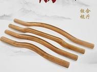 擀筋棒 美容院實木櫸木搟筋棒套裝家用刮痧棒背部肩頸腰腿部按摩全身通用【美物居家館】
