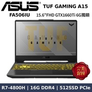 ASUS 華碩 TUF Gaming A15 15.6吋薄邊框軍規電競筆電 FA506IU-0041A4800H/AMDR7-4800H/8Gx2/512SSD/W10