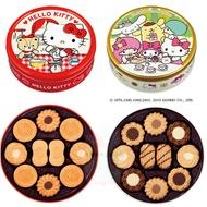 【現貨】日本 BOURBON 北日本 迪士尼奶油餅乾禮盒 90週年限定款 日本餅乾禮盒 kitty禮盒 年節禮盒送禮禮盒