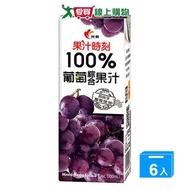果汁時刻100%葡萄汁200ml*6