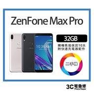 💯【二手】ASUS ZenFone Max Pro ZB602KL 32GB 附配件 售後保固10天