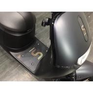 ELK鋁合金踏板 止滑貼 高科技不褪色 Gogoro2 腳踏板 腳踏墊 踏板 Gogoro