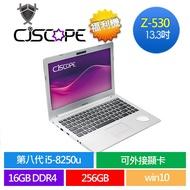 CJSCOPE Z-530 i7-8550u 福利機  [99.99新]