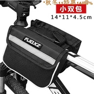 Bicycle Front Frame Tube Frame Bag Pouch Holder For Mtb Road Cycling