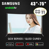 "SAMSUNG Android version QC9 series QLED CURVE 43"" 50"" 55"" 65"" 75"" inch 2021 NEW MODEL 4K UHD WIFI SMART TV Free warranty for 1 years Double screen Free shipping Toughened glass explosion-proof"