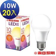 東亞照明 10W球型LED燈泡-黃光20入(新版)