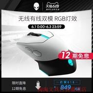 【店長推薦】ALIENWARE外星人AW610M無線RGB遊戲電競滑鼠5檔調節16000DPI有線