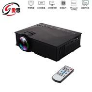 【IS愛思】130吋鏡像投影機P046W(附遙控器)