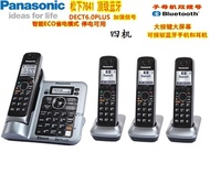 Panasonic DECT6.0 digital cordless phone mother machine