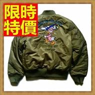 ☆空軍夾克 MA1外套-保暖加厚防水立領飛行員男軍裝外套63ai23【美國進口】【米蘭精品】