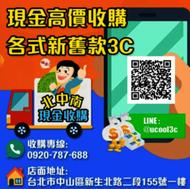 【收購手機】華為 HUAWEI MediaPad T3 T5
