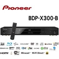 【Pioneer先鋒】高音質3D藍光播放機(BDP-X300-B)