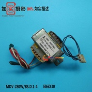 Disassemble Midea Board Transformer MDV-280W/BS.D.1-4 EI66X30