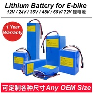 StonBike 48V 60V 72V Lithium battery pack for ebike electric bicycle electric toys