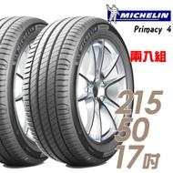 【米其林】PRIMACY 4 高性能輪胎_二入組_215/50/17(PRI4)