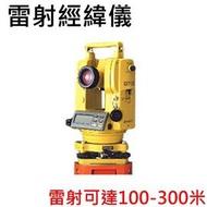 TOPCON DT110LF 雷射經緯儀 TOPCON /下水道專用 中古非TOPCON DT207L/205L