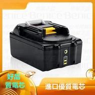 電池 附電量顯示 牧田 牧科 副廠 BL1830B 18V 4.0AH電池 電鑽 砂輪機 電鋸 鏈鋸 電動工具6.0
